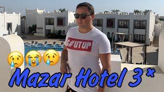 MAZAR HOTEL SHARM 3 ТРЕШОВЫЙ ОТЕЛЬ ОЖИДАЛ ЛУЧШЕГО Шарм ель Шейх Египет 2021
