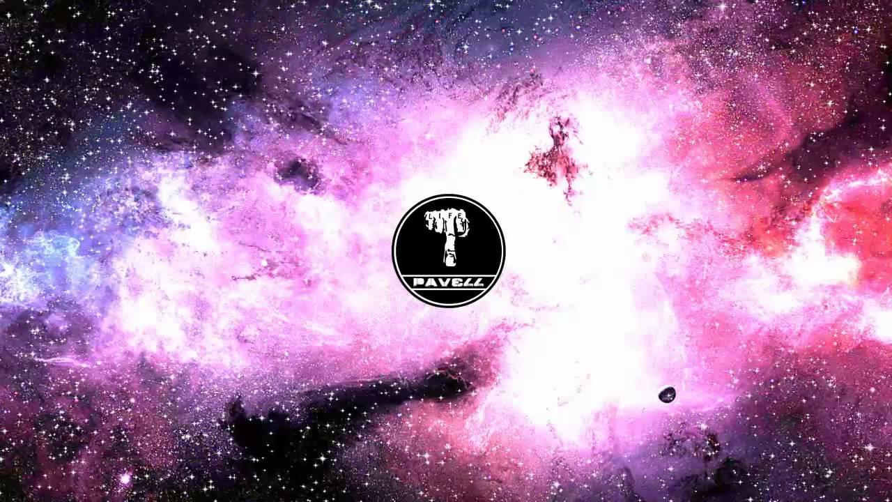 Download Pavell - Pomnq te // Помня те