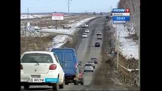 Ремонт Байкальського тракту: з 8 км до Ново-Розвідний дорога буде перекрита, ''Вести-Іркутськ''