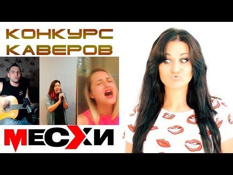 Рок-группы с женским вокалом русские и зарубежные: список