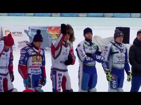 Мотогонки на льду Финал ЛЧР 2020 3 этап