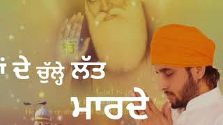 Baba Nanak  Offical Song By R-nait On Youtube By Gopy Saroya