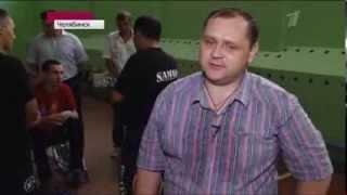 Обучение самообороне для ивалидов в Челябинске