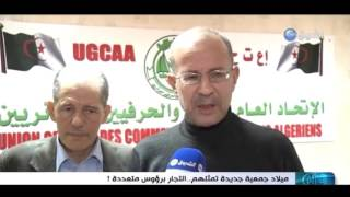 """هنا الجزائر: مجلس الأمة يوافق على قانون المالية.. والمعارضة """"تناشد"""" بوتفليقة !"""