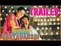 Rudra Suryavanshi Hindi Dubbed Trailer   Kadaikutty Singam   Official Hindi Teaser Karthi, Sayyeshaa