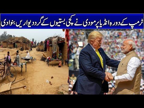 During Trump's visit to India, Permody built walls around the slums|| The Consul