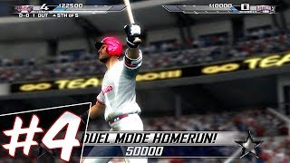 DUEL MATCHUP DINGERS! THE BIGS 2 BECOME A LEGEND #4!
