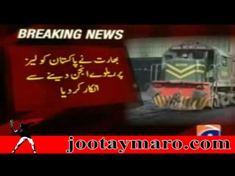 Lanat on Zardari and Co: India refuses to provide engines to Pakistan Railway.