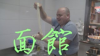 Учимся готовить китайскую лапшу. Китайский ресторан изнутри