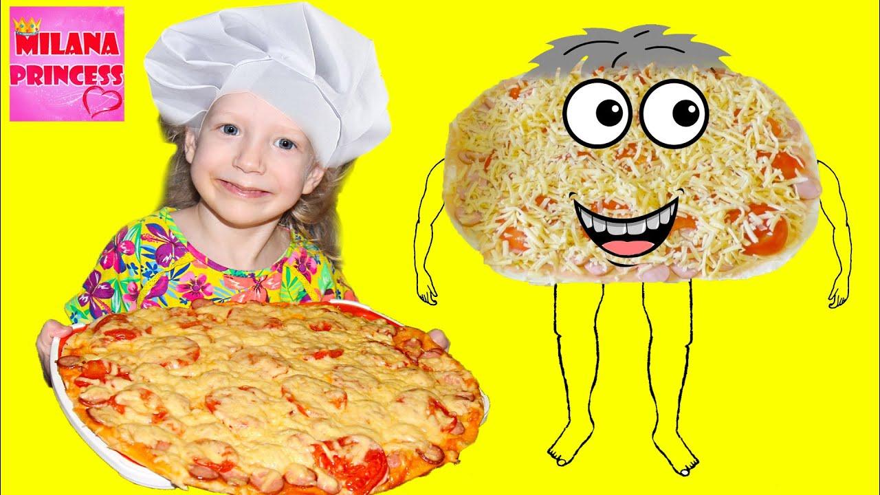 Милана Повар! ГОТОВИМ ПИЦЦУ ДОМА в духовке! Ребенок готовит пиццу сам от Family Box