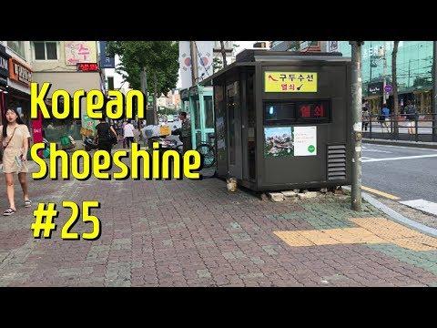 Korean Shoeshine #25 ASMR