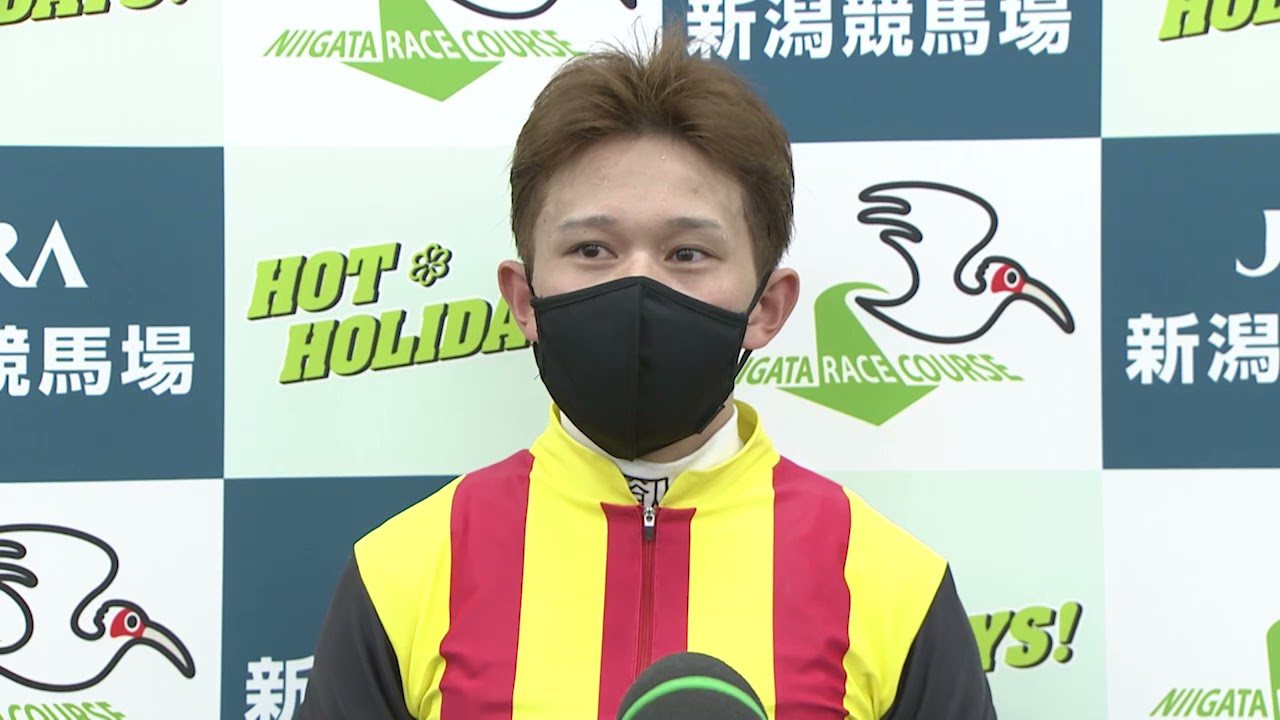 新潟名物【アイビスSD・GⅢ】勝利騎手インタビュー 石川裕紀人騎手