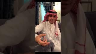 قصة ملهمة لمحارب مرض السرطان الدكتور حمد بن جروان الغامدي