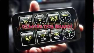 Диагностика автомобиля в мурманске(https://goo.gl/hyAbBL Теперь ты сам можешь проводить диагностику автомобиля с помощью авто сканера Scan Tool Pro! Совмести..., 2016-12-19T17:28:49.000Z)