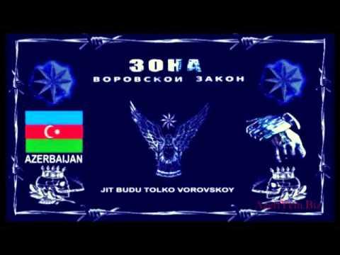 Download Dolya Vorovskaya Kutaisi Erevan Tbilisi Cover ...