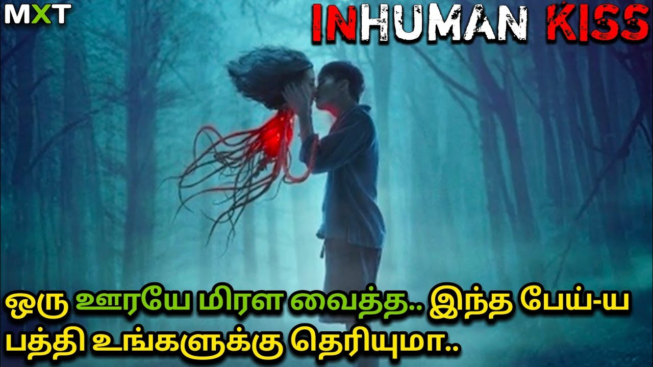 Download Inhuman Kiss|Movie Explained in Tamil|Mxt|Best Horror Movies|Movie Review in Tamil
