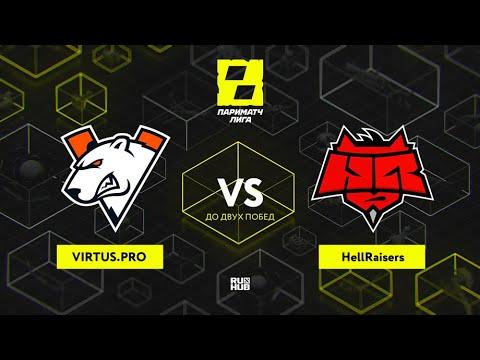 Virtus.pro vs HellRaisers vod