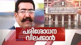 Rishi Raj Singh's Sudden Raid In Beer Parlors In Kerala | News Hour 28th June 2016