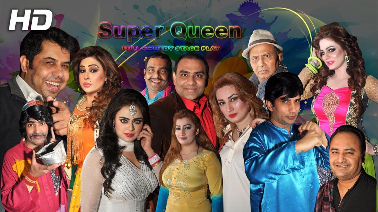 SUPER QUEEN (FULL DRAMA) - 2016 NASEEM VICKY BRAND NEW PAKISTANI ...