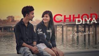 Chhod Diya Cover by Keyur Vankar | Arijit Singh | Kanika Kapoor | Bazaar