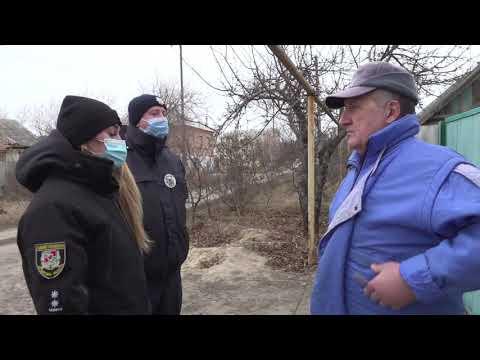 Поліція Луганщини: 04_12_2020_Правоохоронці провели відпрацювання населених пунктів Станично-Луганського району
