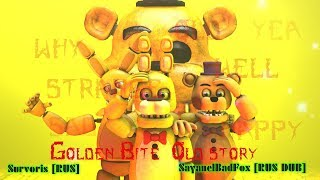 SFM FNAF Golden Bite episode 3 Old story Озвучка от SayanelBadFox RUS DUB