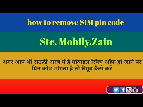 How To Remove Sim Card Pin Code Mobile Setting STC Mobily Friendly Saudi Dubai Kuwait