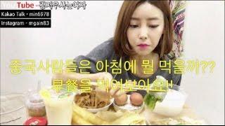 [광저우사는여자]대륙의 아침식사메뉴 먹방리뷰~ 꿀맛~짱맛~^-^