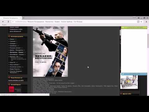 Торрент - uTorrent или Как и откуда скачать фильмы, музыку, игры и программы