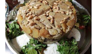 Hähnchenfleisch mit Gemüse und Reis/Maklube/meinerezepte