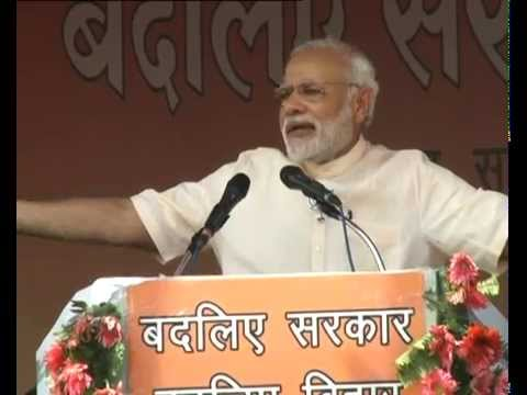 PM Modi at Parivartan Rally in Munger,...