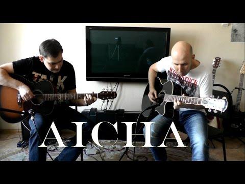 Aicha - Solo Guitar Cover (Пастухов/Старкошевский)