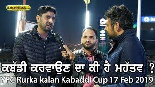 YFC Rurka Kalan (Jalandhar) Kabaddi Cup 17 Feb 2019
