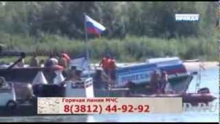 Трагедия в Омской области: Теплоход столкнулся с баржей
