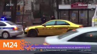 Смотреть видео Борца Александра Емельяненко задержали в Кисловодске после двойного ДТП - Москва 24 онлайн