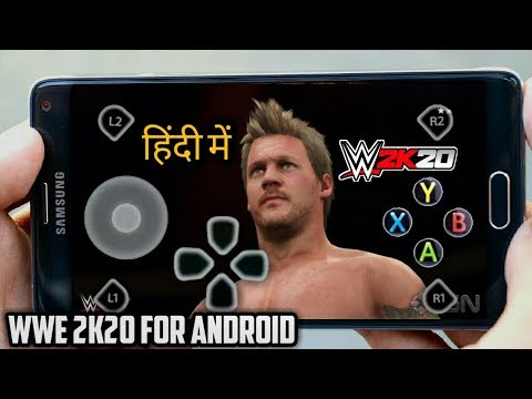 300MB HOW TO DOWNLOAD REAL WWE 2K20 GAME FOR ANDROID -- HINDI ME - 동영상