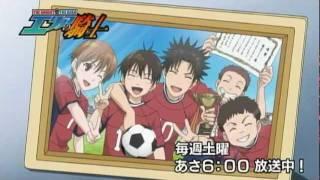 「エリアの騎士」 テレビ朝日にて毎週土曜あさ6時 放送中!