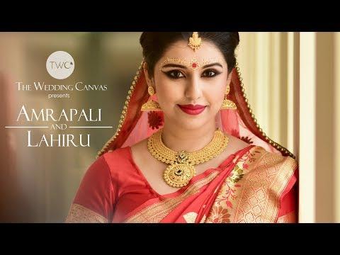 Amrapali & Lahiru - Cinematic Teaser of Traditional Bengali Wedding