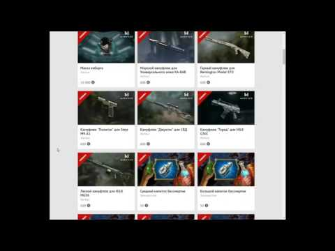 Игры стратегии онлайн - играть бесплатно