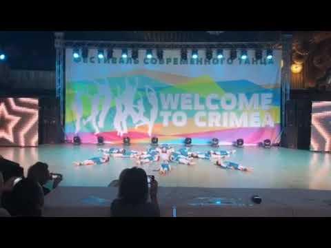 Танец.Камень на сердце-Полина Гагарина. Ялта 2018