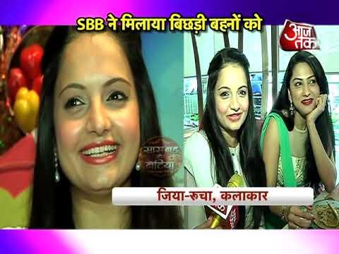 Gopi(Giaa Manek) and Rashi(Rucha Hasabnis) unites again in Saathiya