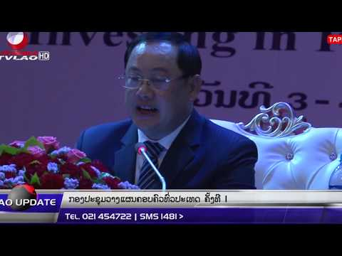 The First National Conference on Family Planning in Lao PDR