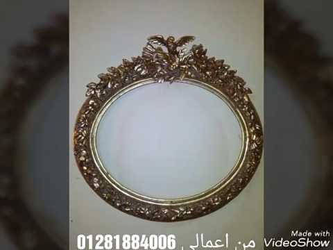 Alexandria Egypt I work in the field of antiques and sculpture restoration002:01281884006