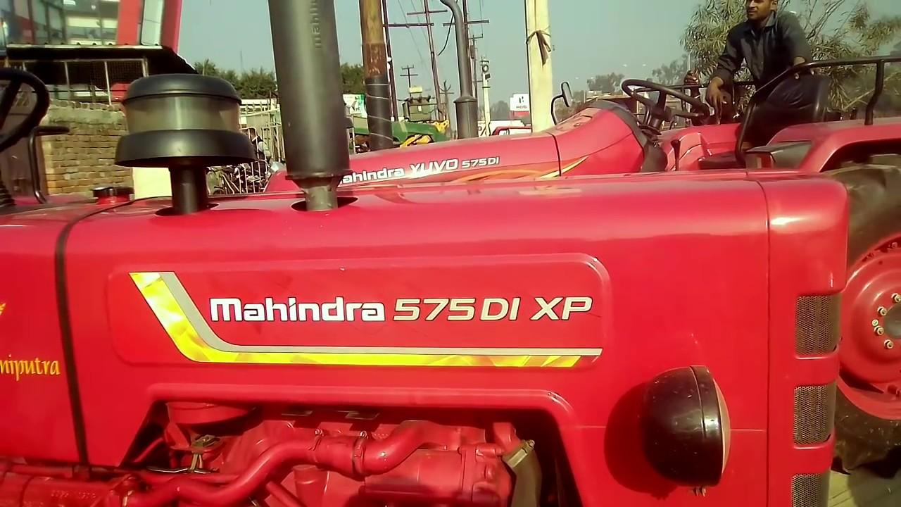 Mahindra 575Di XP Mahindra yuvo 575Di   subscribe plz