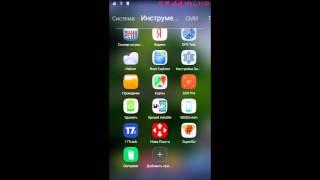 видео Как восстановить удаленные файлы на Андроид