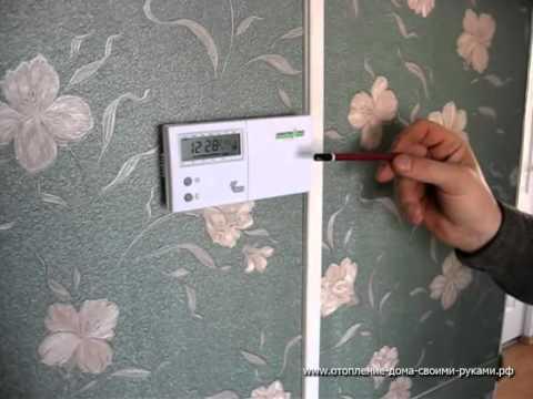Выносной датчик температуры котла отопления