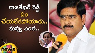 Devineni Uma Maheswara Rao Comments On KCR | KCR To Enter Andhra Polit