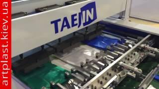 Изготовление пакетов типа «майка»(В данном видео предметно показан процесс изготовления пакета