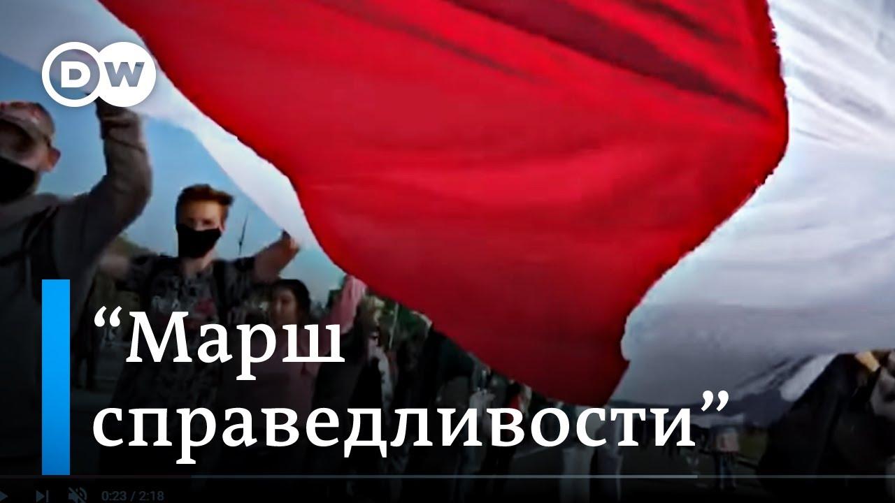 """""""Марш справедливости"""" в Минске"""