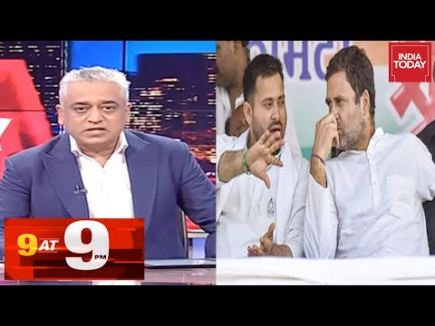 9 At 9   Top Headlines Of The Day With Rajdeep Sardesai   India Today   October 23, 2020